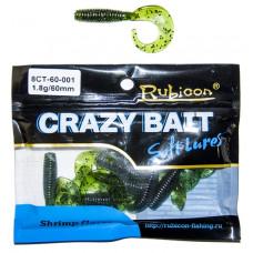 Съедобная силиконовая приманка RUBICON Crazy Bait CT 1.8g