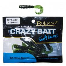 Съедобная силиконовая приманка RUBICON Crazy Bait CTD 1.5g
