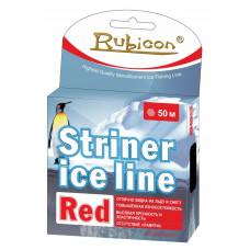 Леска зимняя RUBICON Striner Ice Line 50m red